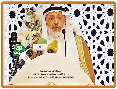 صورة رئيس الجمعية